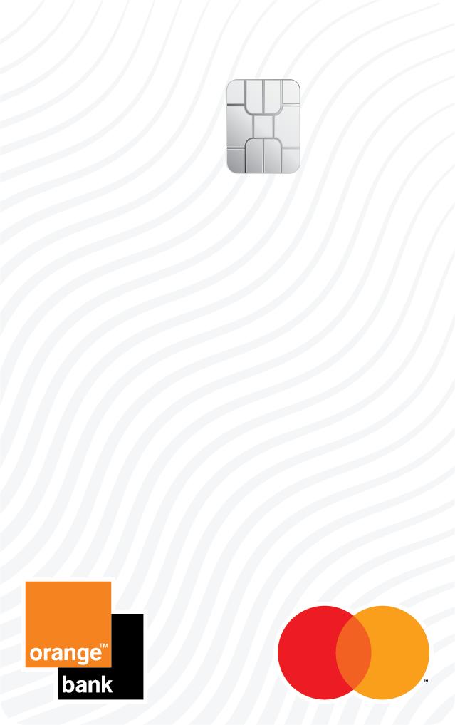 Carte Orange Classique